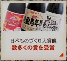 人気NO.1 もろみ酢の元祖飲みやすい、泡盛百年酢